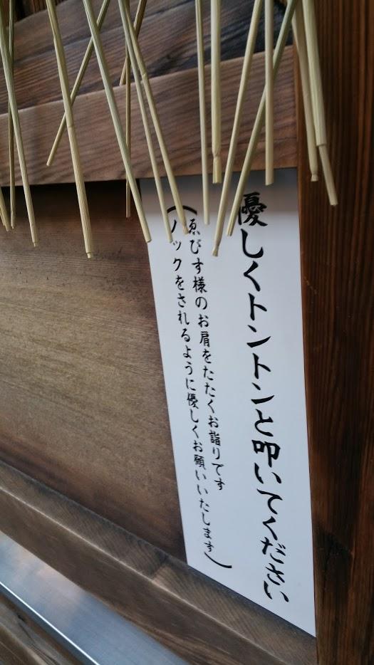 京都ゑびす神社4