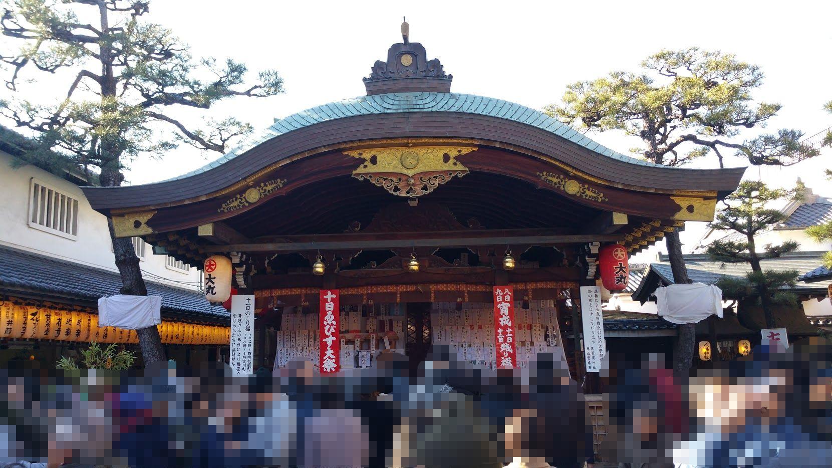 京都ゑびす神社5モザイク入
